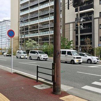 建物を出ると大通り。バス停も近くて便利ですよ。