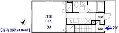 E-STUDIO 東玉川の間取り
