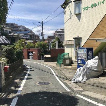 周辺は穏やかな住宅街。緩やかな坂道です
