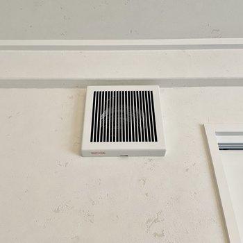 【寝室】リビングからつながるエアパスは、エアコン1台で寝室までカバー!30分ほどで同じ位の気温になります。