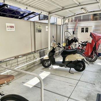 【共有部】バイク置き場もありました。