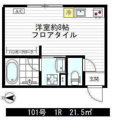 KINGHOUSE横濱蒔田の間取り