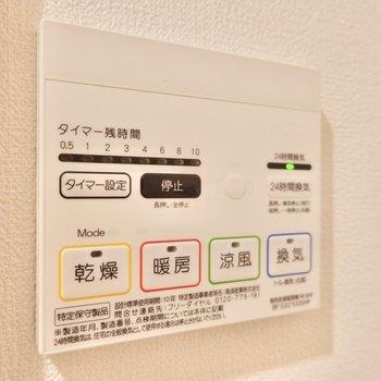 浴室乾燥及び暖房機能付き。冬でも暖かく使用できますよ。