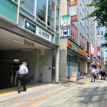 岩本町駅も徒歩圏内。行き先に合わせてご利用ください。