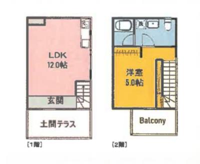 SATONOWA TERRACE(サトノワ テラス)の間取り図