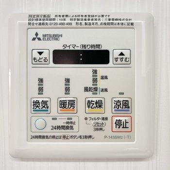 浴室乾燥機や空調機能があり、快適なバスタイムを。