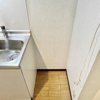 冷蔵庫スペースは確保されています。