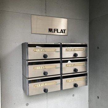 メールボックスはお部屋のすぐ近くに設置されていました。