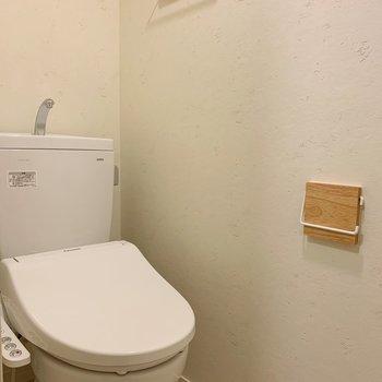 トイレのディテールもナチュラルな印象に。※写真は前回募集時のものです