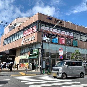 永福町駅は北口側が近いです。直結の商業施設が嬉しい!
