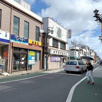 少し歩くと商店街もありますよ。ほっこりしますね。