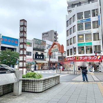 周辺には商店街が複数あり、ワクワクしますね。