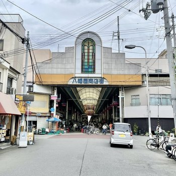 【周辺環境】駅方面へちょっと歩くと大きな商店街が!レトロなのですが、開いてるお店も多くにぎわっています。