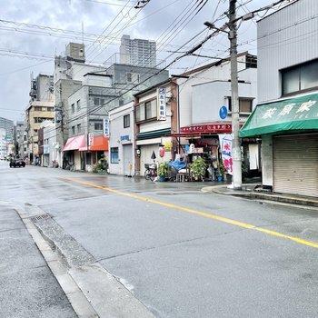 【周辺環境】ほとんどが個人店で、レトロでもまだまだ活気あるのところ。駅前の大通りもそう遠くはありません!