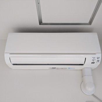 【LDK】エアコン付きなので暑い日も涼しく過ごせます。