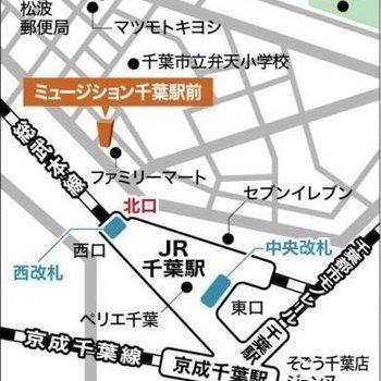 ミュージション千葉駅前