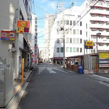 【周辺環境】大通りはすぐそばですが、落ち着いた環境です。