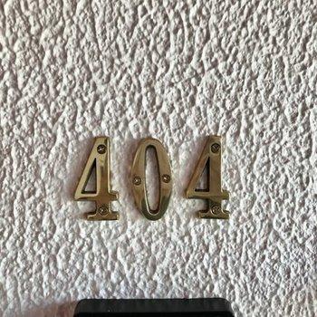 部屋番号のアンティーク感がいいですね!