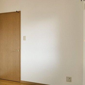 【洋室2】書斎や寝室によさそう。