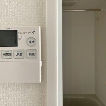 浴室機能も発見。雨の日でもお洗濯できますね!