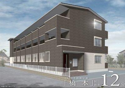 仮)橋本5丁目プロジェクト新築工事の間取り