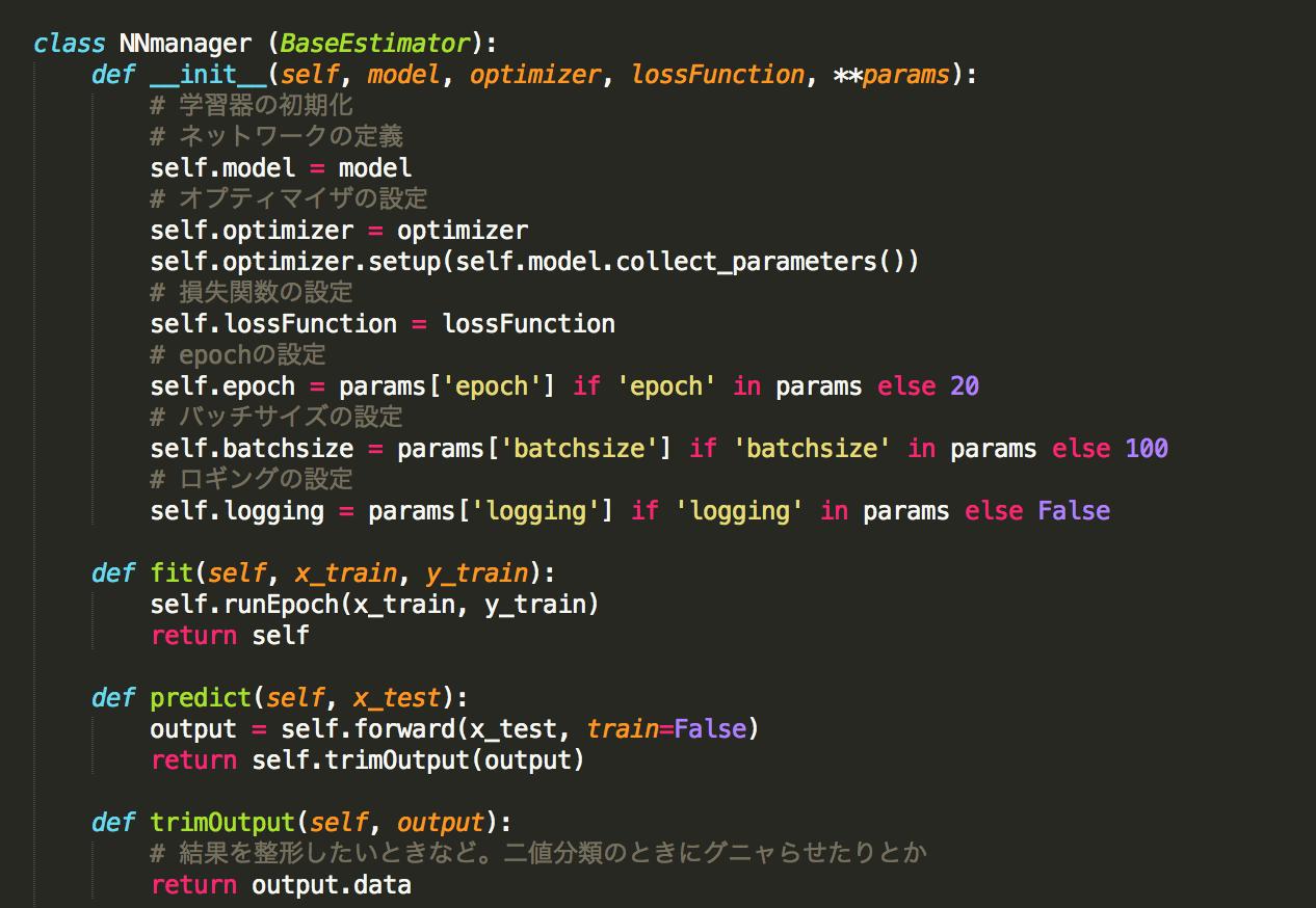 NNライブラリChainerをScikit-learn likeにガンガン拡張する