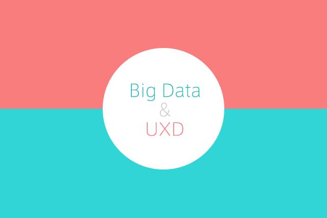 ビッグデータとUXデザイン