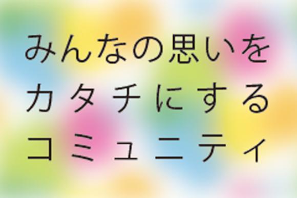 TOP_640×427