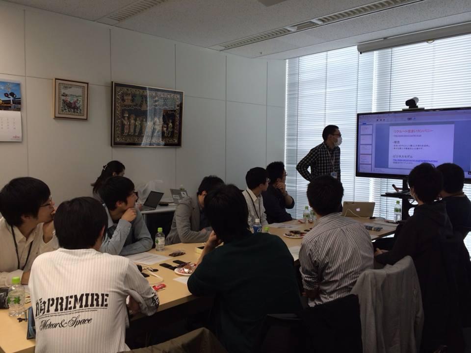 【東京4泊5日】第2回リクルート自然言語処理ハッカソンのお知らせ【学生限定】