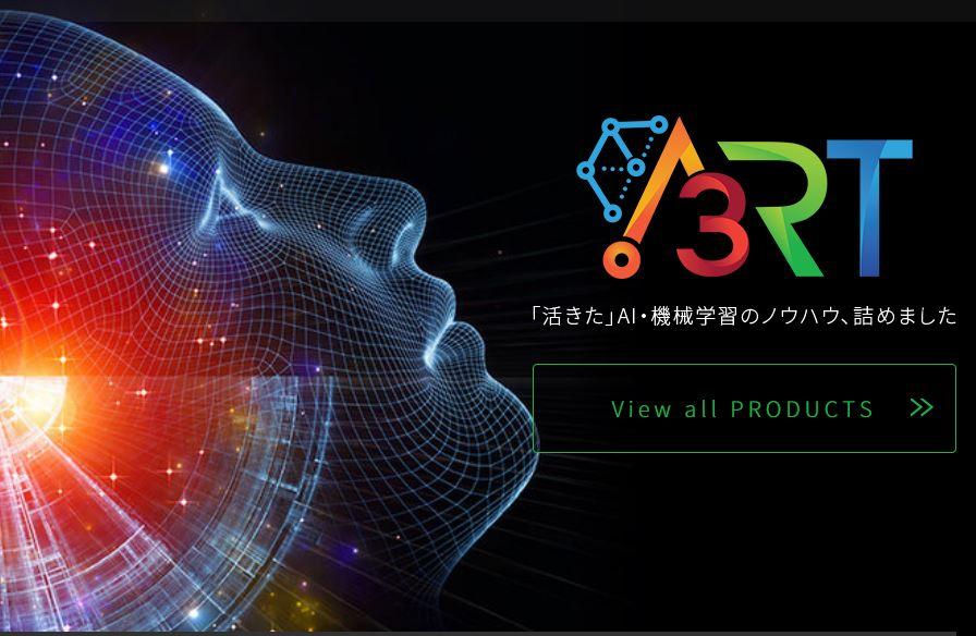 【参加者大募集中!9月30日〆切】学生向けオンラインハッカソンを開催します!