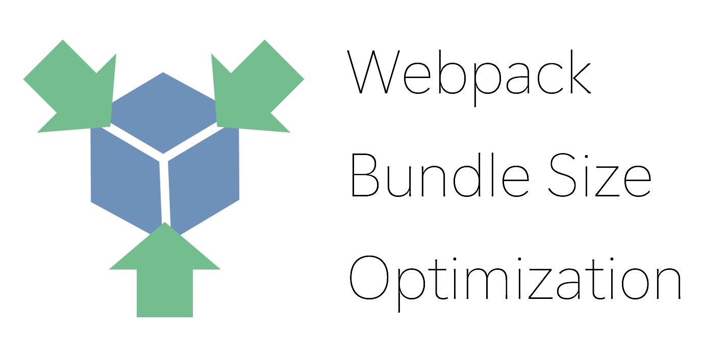 webpackのbundle後のJavaScriptのサイズを減らしている話