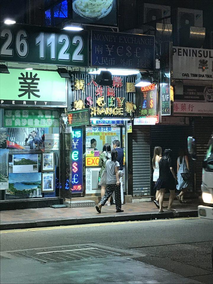 深セン・香港のスタートアップ事情 vol.2