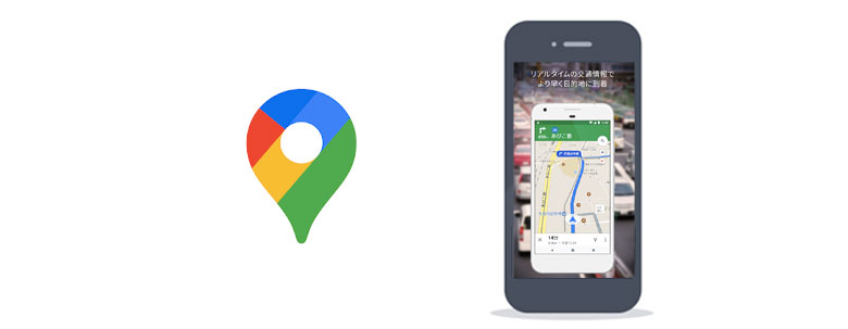 googleマップアプリイメージ