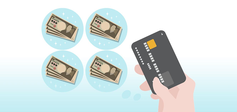 常陽銀行カードローンの金利と毎月の返済額について解説