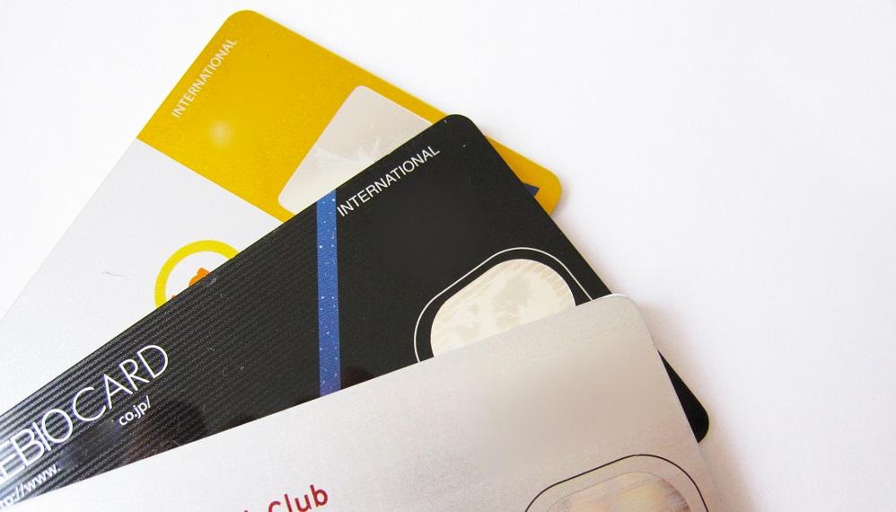 楽天銀行カードローンの審査の流れと落ちる原因を解説