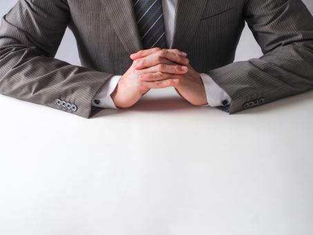 佐賀銀行カードローンの申し込み手続きや金利・審査について解説