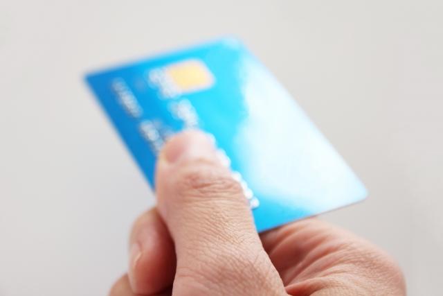 横浜銀行カードローンの借入限度額によって変動する金利