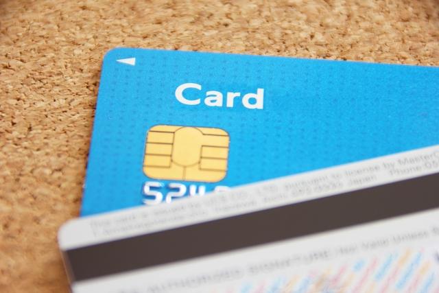 静岡銀行カードローンセレカの返済は専用口座からの自動引き落とし