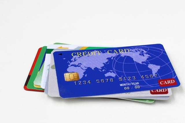 カード ローン 銀行 福岡