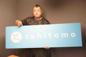 ロッカフィルム Rock a film 田中さん Zehitomo