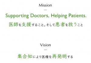 MedPeer_Mission_Vision
