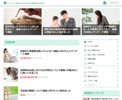 ichicome_image_500