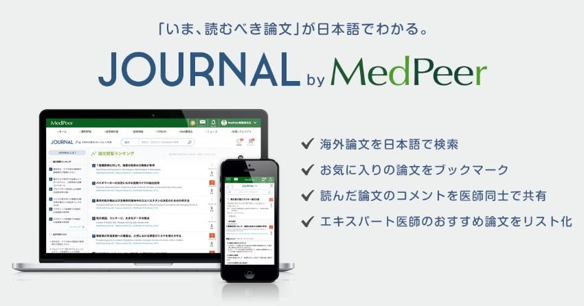 JOURNAL_850