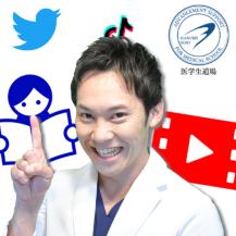 doctor_hashimoto