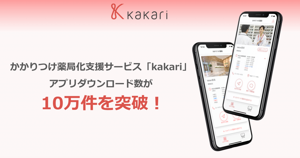 kakari10_2