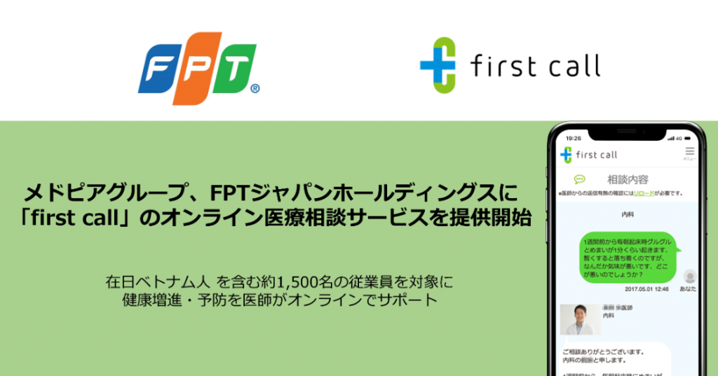first call_20210126_KV_HP