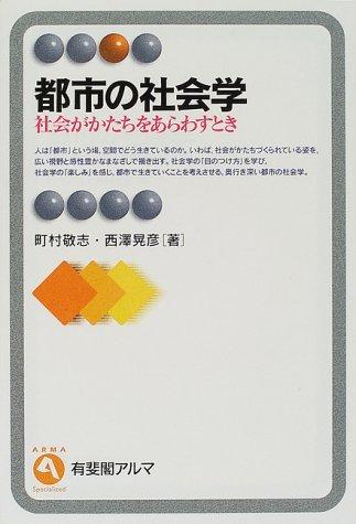 無縁社会~無縁死、3万2千人の衝撃 NHKスペシャル