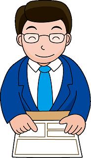 【平成23年度税制改正】 - 法人税編 -