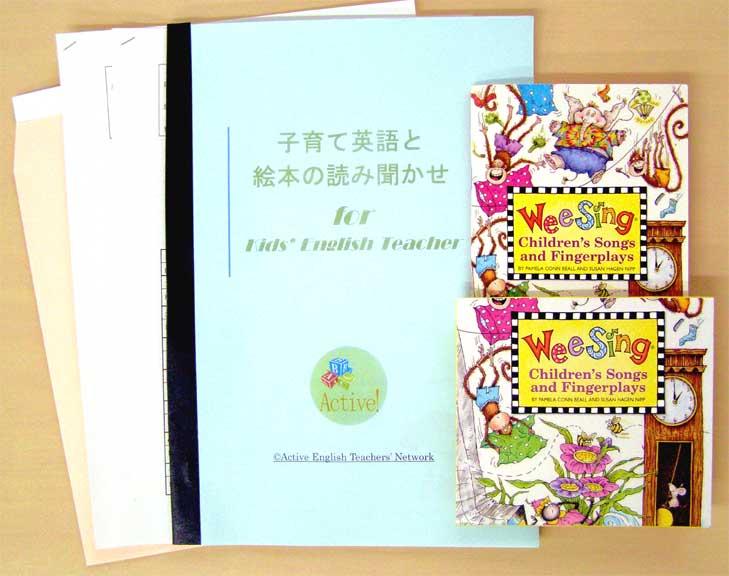 子育てに関連した英語と絵本の読み聞かせについて学ぼう!