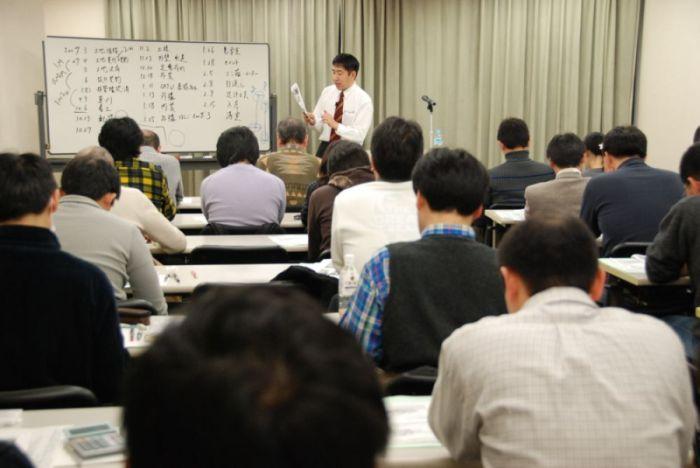 3/13(木)19:00に丸の内にて開催する賃貸併用住宅セミナーのお知らせ